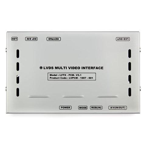 Видеоинтерфейс для Porsche Cayenne, Panamera c головным устройством PCM 3.1 Превью 14